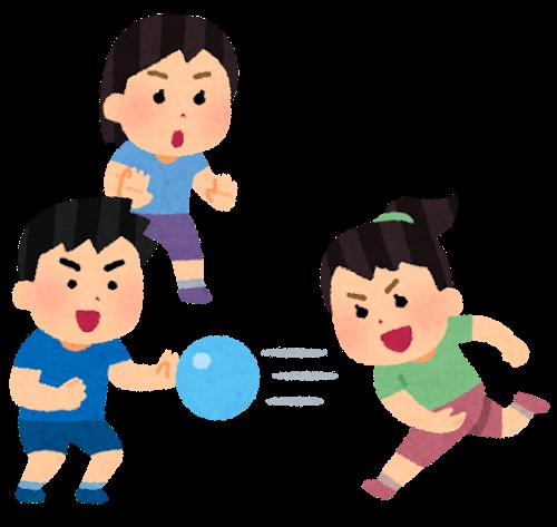 sports_dodgeball_boy_girl.png